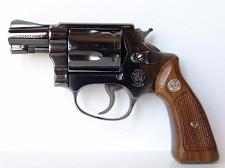 gun disarm